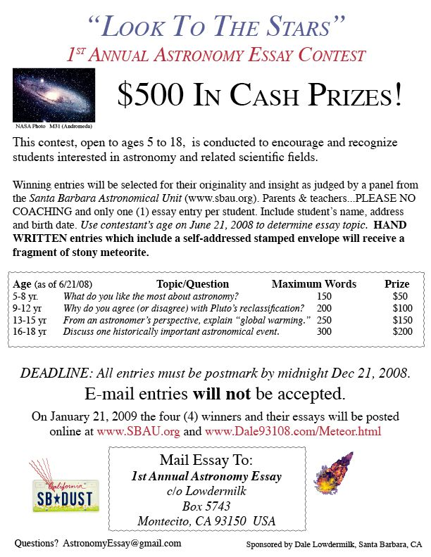 astronomy essay contest 2015 Astronomy essay contest 2013 click to continue history essay with footnotes 411 the research essay — footnotes you should always use footnotes or endnotes in order to give the source of facts or.